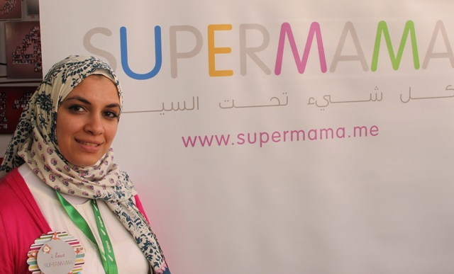 Yasmine El-Mehairy's SuperMama website